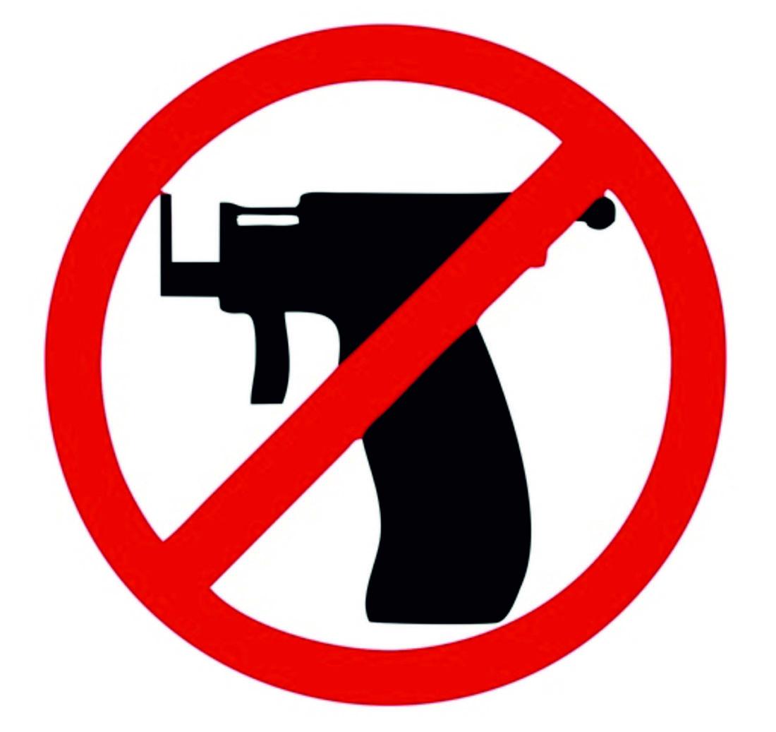 почему мы не используем пистолет для пирсинга